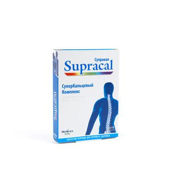 cumpără Supracal tab. N15x2 SBA în Chișinău