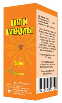 FLORI DE GĂLBENELE, soluție 50 ml.