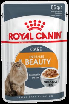 купить Royal Canin INTENSE BEAUTY (В СОУСЕ) 85 gr в Кишинёве