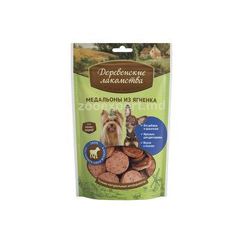 cumpără Derevenskiye lakomstva - Delicatețe pentru câini Mini : medalioane de miel 55 gr în Chișinău