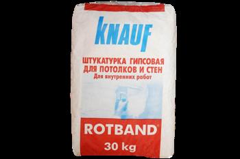 купить Штукатурка гипсовая Knauf Rotband 30 kг в Кишинёве