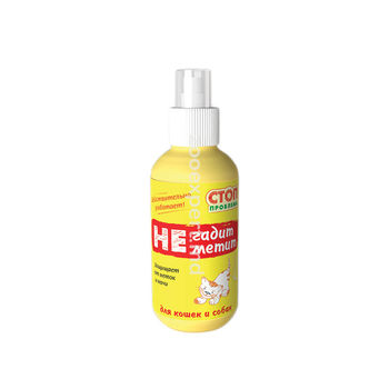 cumpără Protecție împotriva urinei 120 ml în Chișinău
