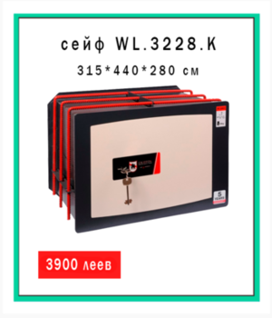 Griffon WL.3228.K