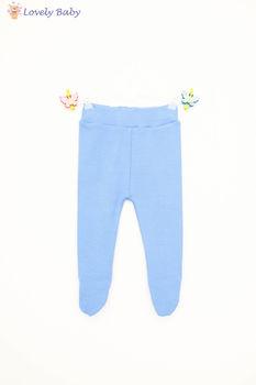 Pantaloni albastru