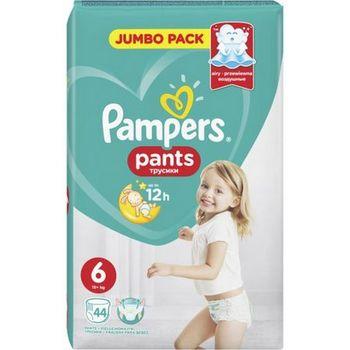 cumpără Pampers (6) JP Pants  N44 în Chișinău