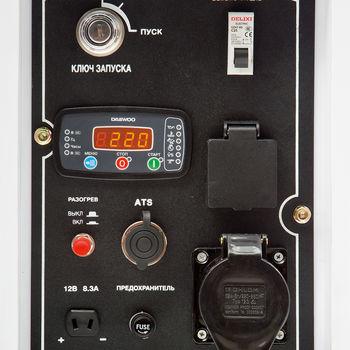 купить Дизельный генератор DAEWOO DDAE 9000SSE в Кишинёве