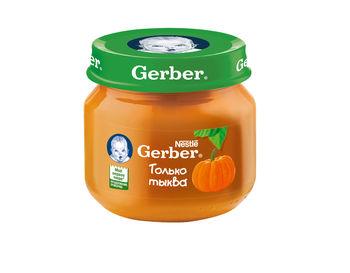 cumpără Gerber piure din bostan 5+ luni, 80 g în Chișinău