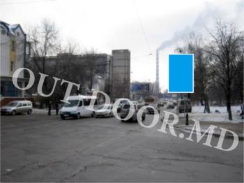 купить KRI57070A в Кишинёве