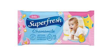 Влажные салфетки для детей SuperFresh, 15 шт.