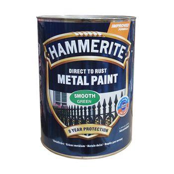 Hammerite Краска для металла Зеленая гладкая 2.5л