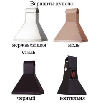 Угловой комплекс барбекю - BBQ ATLANTIK