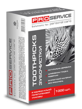 Зубочистки PROservice деревянные в индивидуальной упаковке, 1000 шт