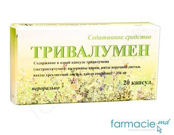 купить Тривалумен, капсулы N20 (BHFZ) в Кишинёве