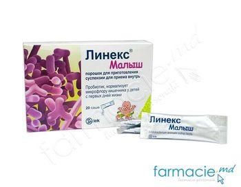 купить Linex® baby pulb./susp. orala 1,5 g N20(TVA20%) в Кишинёве