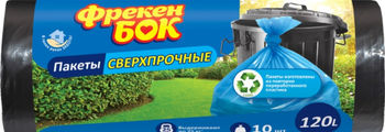 купить Сверхпрочные пакеты для мусора Фрекен Бок LD, 120 Л, 10 шт. черный в Кишинёве