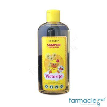 купить Sampon Cosmeplant Victorita 250 ml в Кишинёве