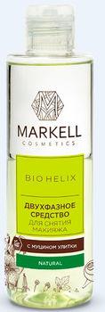 купить Двухфазное средство для снятия макияжа с муцином улитки , BIO-HELIX ,Markell  , 200мл в Кишинёве