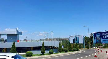 купить Аэропорт в Кишинёве