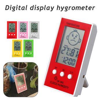 купить Термогигрометр электронный в Кишинёве