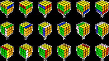 "Логическая игра ""Кубик Рубика"" 8831-1 X (3559)"