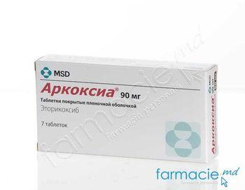 купить Arcoxia® comp. film. 90 mg N7 в Кишинёве
