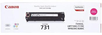 Cartridge Canon 731 (HP CF210A (131A)), black (1400 pages) for LBP7100C/ 7110C, MF-8230/8280 & HP LaserJet Pro 200 Color