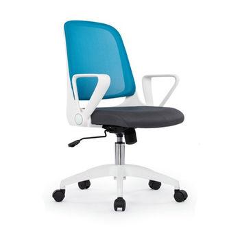 купить Офисное кресло Smart Point OC, синий в Кишинёве