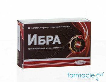 купить IBRA comp. N30 в Кишинёве