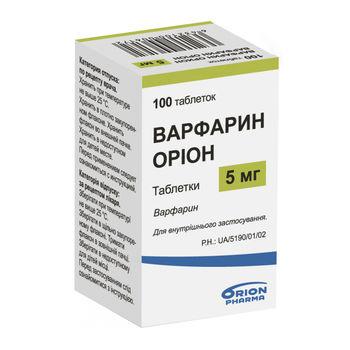 cumpără Warfarin 5mg comp. N100 în Chișinău