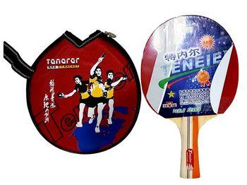 Ракетка для настольного тенниса професс N2
