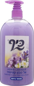 купить Sano Keff Жидкое мыло Жасмин и Лаванда (1 л) 823251 в Кишинёве