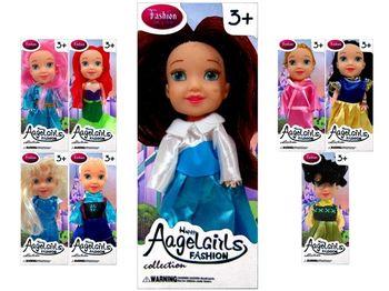 Кукла мини