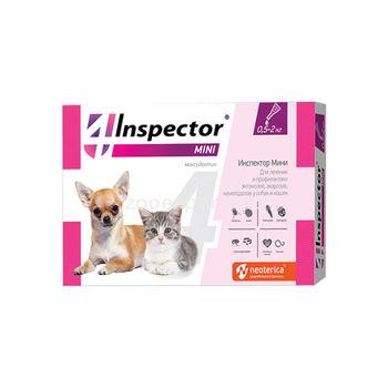 купить Инспектор Мини для собак и кошек в Кишинёве