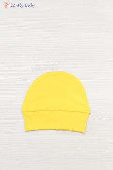 Caciulita galben