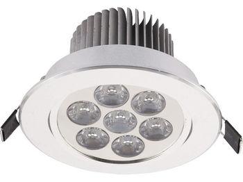 купить Светильник DOWNLIGHT LED 7 серебр 6823 в Кишинёве