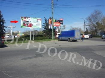 купить KRI45031A в Кишинёве