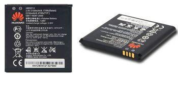 Аккумулятор Huawei Honor 2, Honor 3  (HB5R1V ) (original )