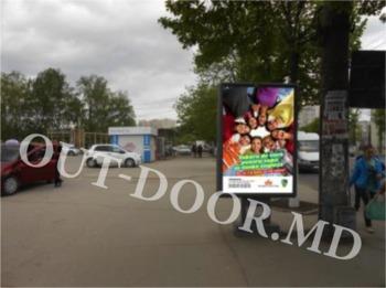 купить KRI24147B в Кишинёве