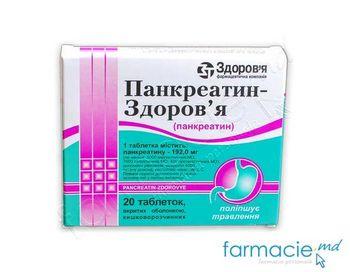 купить Pancreatina-Zdorovie comp. 0.192g N20 в Кишинёве