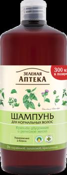 "Шампунь для волос Крапива ""ЗЕЛЁНАЯ АПТЕКА"" 1 л."