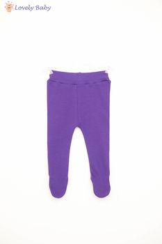 Pantaloni violet