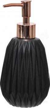 купить Дозатор жидкого мыла Testrut (128183) Black в Кишинёве