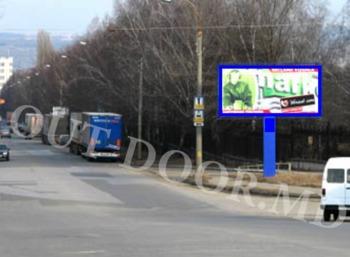 купить KBT53010A в Кишинёве