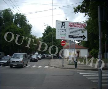 купить KTC48016A в Кишинёве