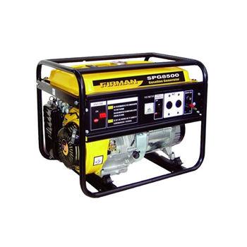 cumpără Generator SPG 8500E în Chișinău