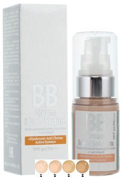 купить Комплексный крем для лица BB Cream Ideal Solution в Кишинёве