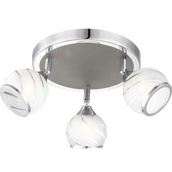 купить 56568-3 Светильник Aila 3л в Кишинёве