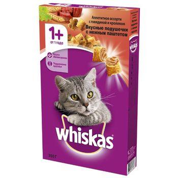 cumpără Whiskas ассорти 1 kg,с говядиной и кроликом în Chișinău