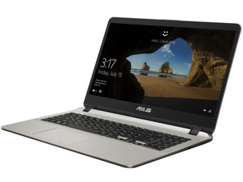 Ноутбук Asus X507UA Grey