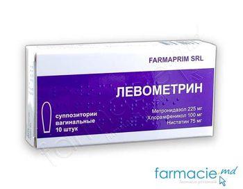 купить Levometrin supp. vag. N10 (antimicotic) (FP) в Кишинёве
